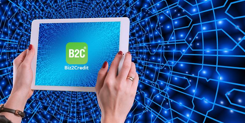 Biz2Credit app